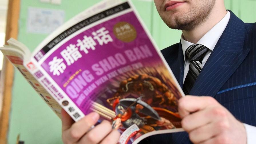 K-pop и китайские дорамы: зачем россияне учат азиатские языки