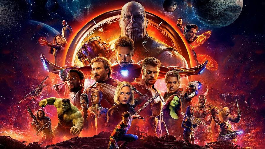 Постер к фильму «Мстители: война бесконечности» (2018)
