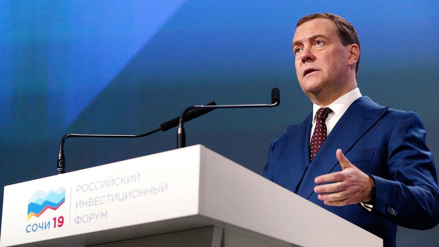 «Санкций мы, конечно, не боимся»: Медведев о планах США