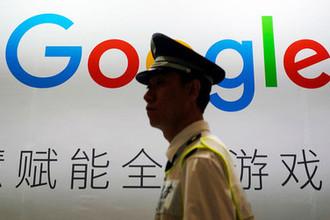 «Пахнет предательством»: обнаружена связь Google с Китаем