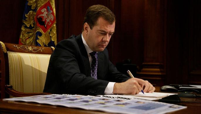 Президент России Дмитрий Медведев, 2009 год