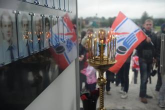 Открытие мемориала «Хоккейное братство» в память о погибших игроках ХК «Локомотив» в Ярославле