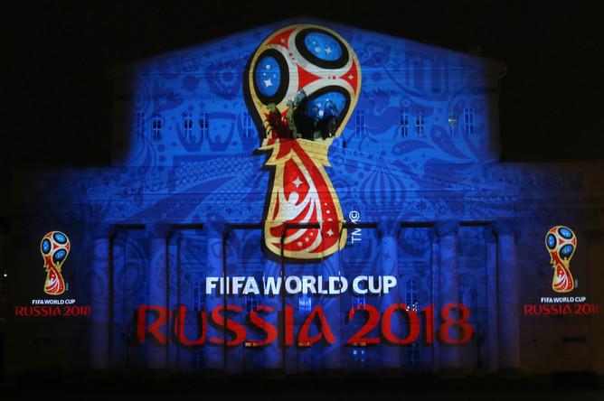 Логотип чемпионата мира по футболу- 2018