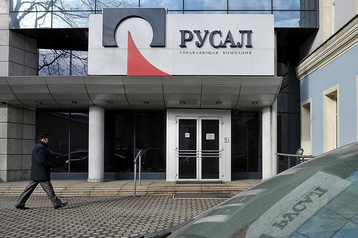 Здание центрального офиса Управляющей компании «РУСАЛ»