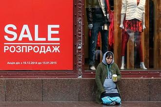 Украина в лаптях