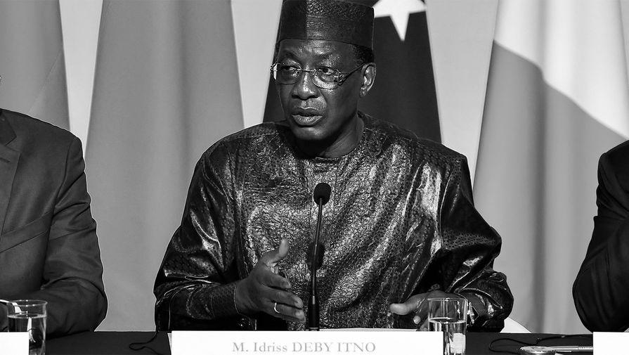 Президент Чада умер от полученных в бою ранений