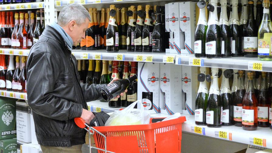 барнаул оптовая торговля крепким алкоголем может работать причине