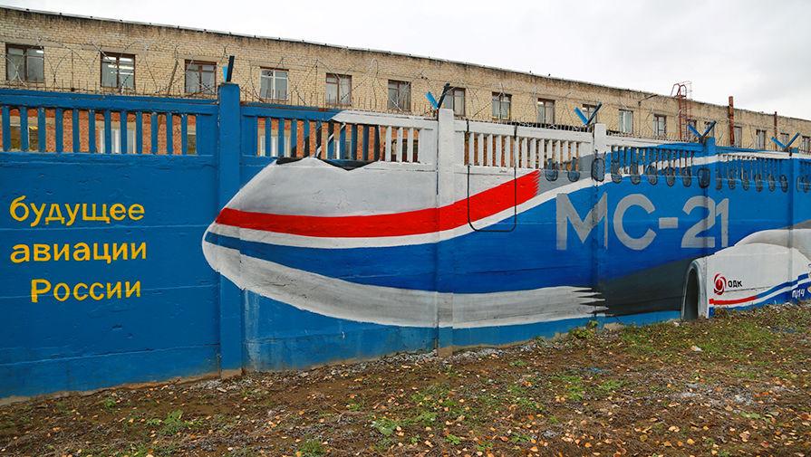 Граффити с самолетом МС-21 на заборе в Перми, октябрь 2016 года