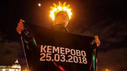 По всей России созданы мемориалы памяти жертв пожара в Кемерово