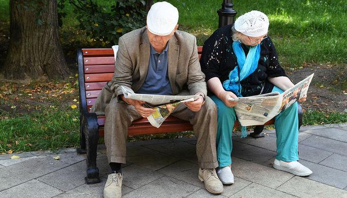 Раньше срока: когда дадут частную пенсию