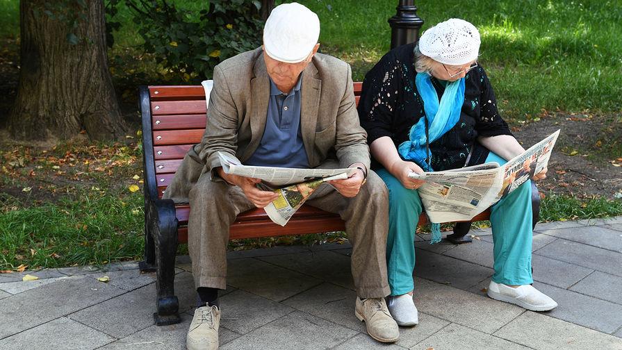 Правительство одобрило законопроект о выплате частной пенсии в 55 и 60 лет