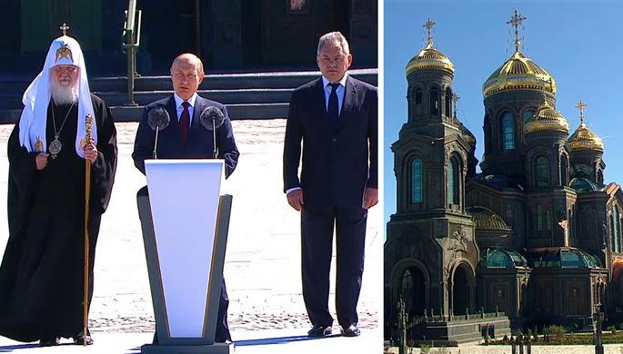 Собор открыт: Путин побывал в главном храме Минобороны