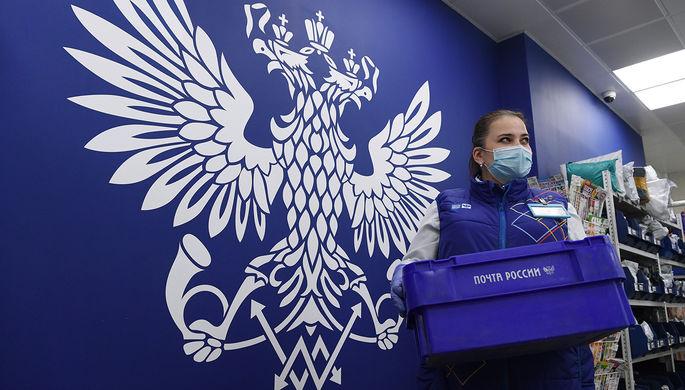 «Огромные деньги»: за что задержали топ-менеджера «Почты России»