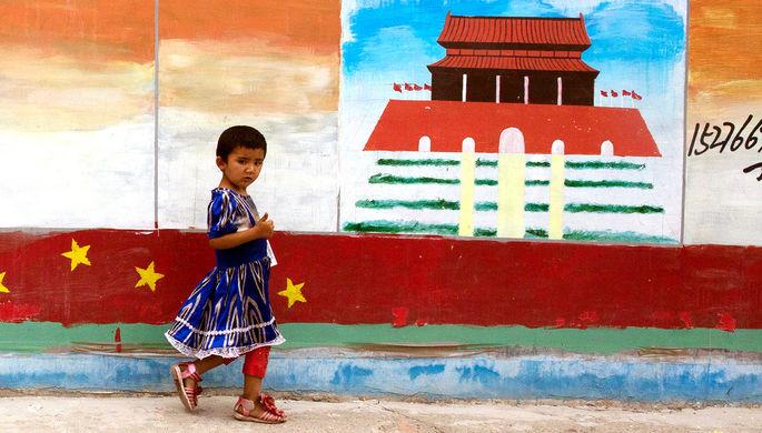 «Это не ГУЛАГ»: Китай рассказал о лагерях в Синьцзяне