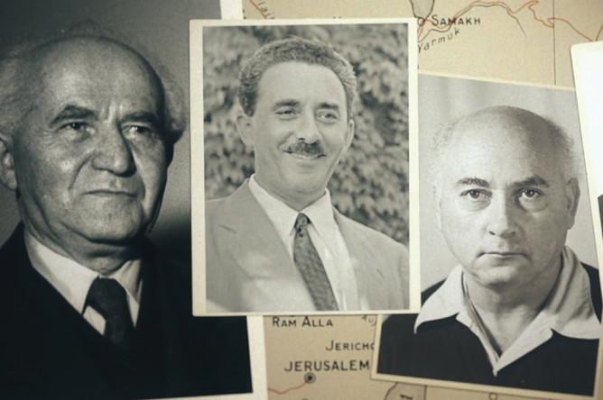 Кадр из фильма Леонида Парфенова «Русские евреи»