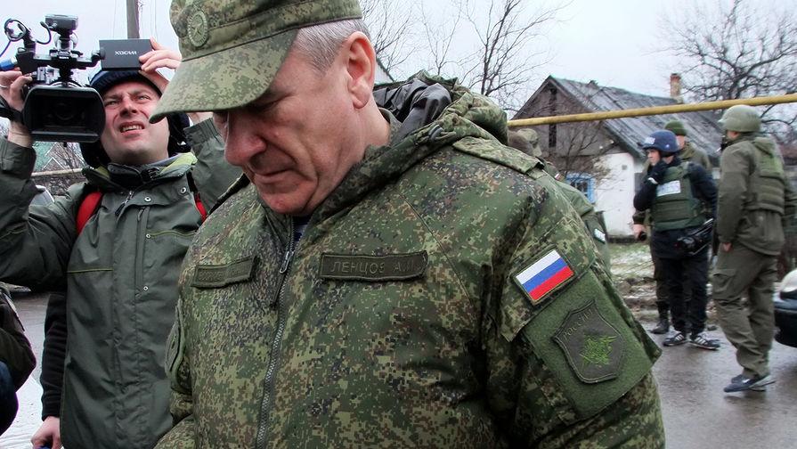 «Положительный момент»: Украина хочет вернуть Россию в СЦКК