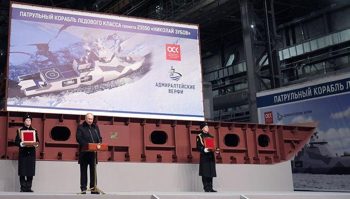 Президент России Владимир Путин выступает на церемонии закладки патрульного корабля ледового класса «Николай Зубов» на заводе «Адмиралтейские верфи», 27 ноября 2019 года