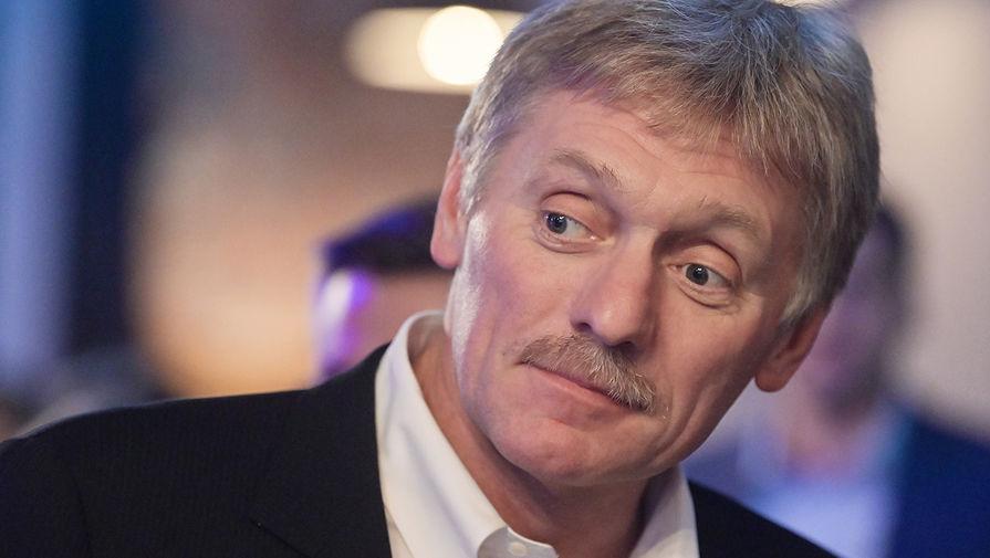 Кремль: Россия не видит у ЕС желания наладить отношения