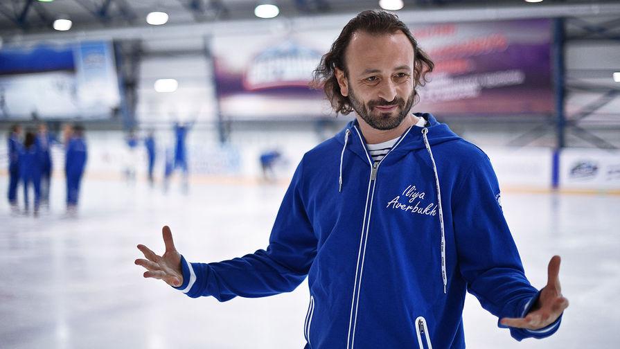 Илья Авербух на репетиции ледового спектакля «Ромео и Джульетта» в Москве, 2017 год