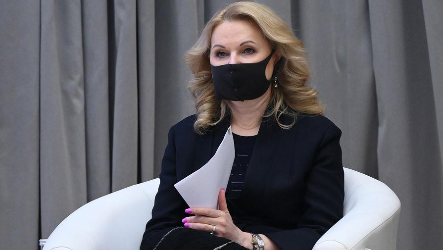 Голикова рассказала об ограничениях по коронавирусу в праздники
