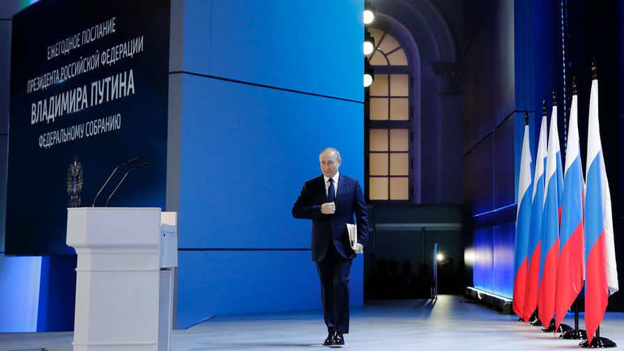 Президент России Владимир Путин перед выступлением с ежегодным посланием Федеральному Собранию, 21 апреля 2021 года