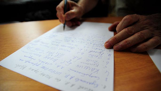 «Сбор подписей — допотопная процедура»