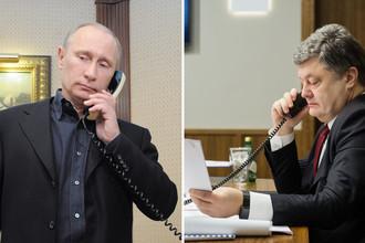 Президенты России и Украины Владимир Путин и Петр Порошенко, коллаж