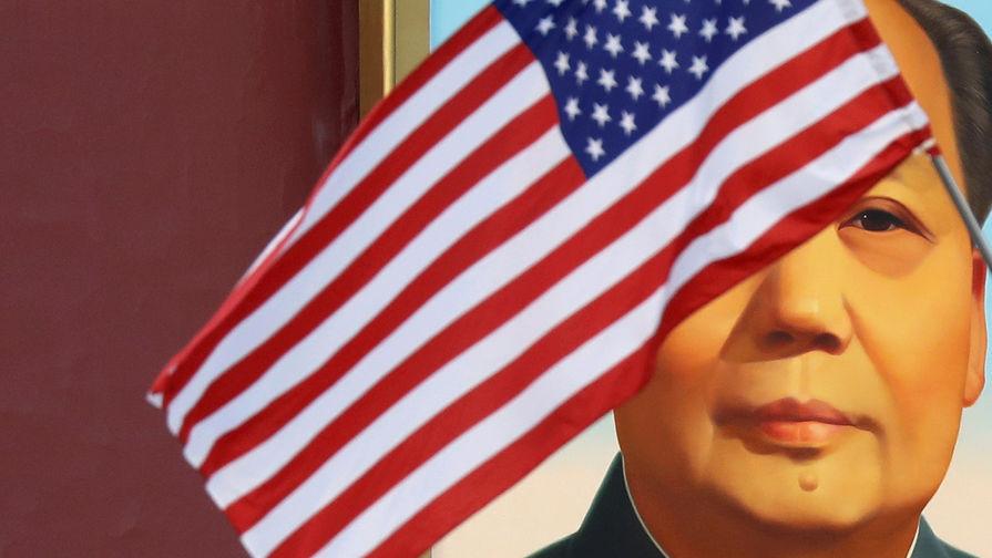 SCMP: китайцы видят США главной мировой экономикой до 2035 года