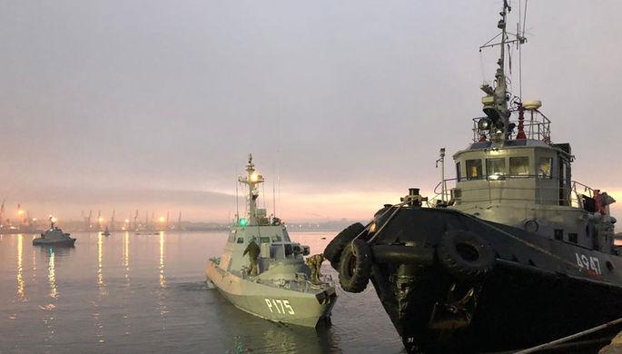Названа позиция США по украинским кораблям в Керченском проливе