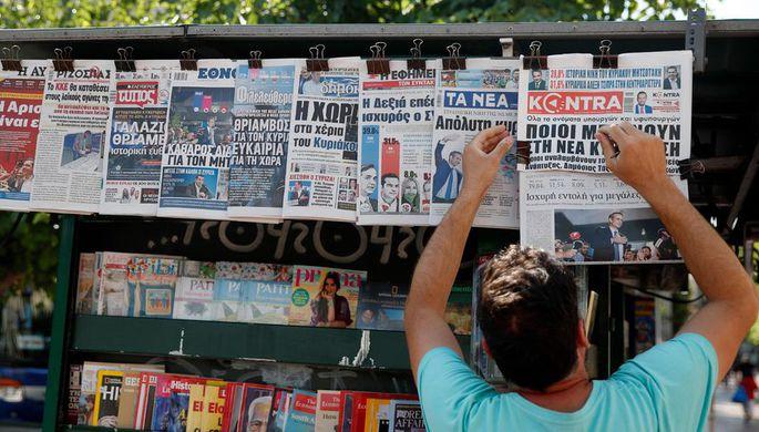 Новый удар по Евросоюзу: правые захватили Грецию