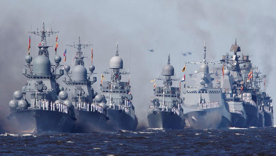 Напуганы парадом: в Британии оценили флот России