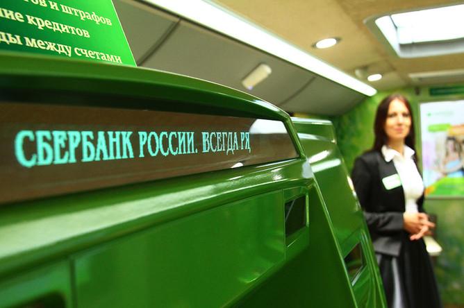 сбербанк потребительские кредиты какойновые микрофинансовые организации выдающие онлайн займы без отказа в новосибирске