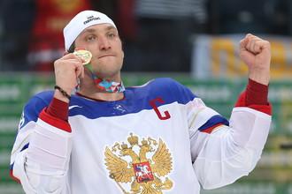 «Россия — страна для счастья»