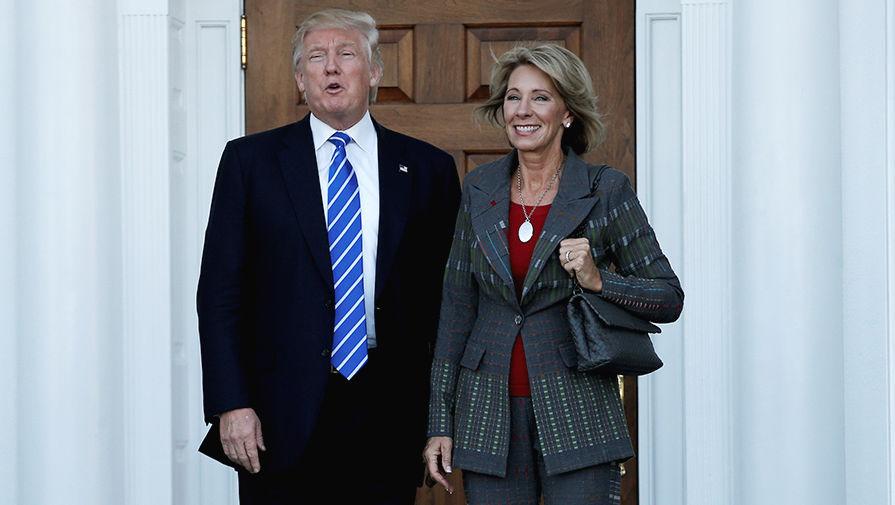 Дональд Трамп и Бетси Девос