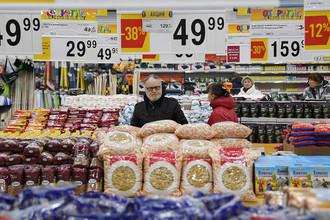 Как в Европе: супермаркеты будут закрывать по выходным?