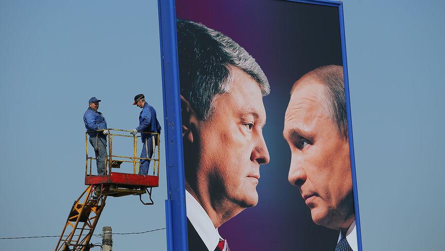 Билборды с Порошенко снимут на Украине
