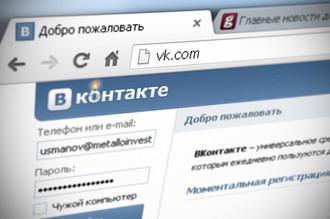 Алишер Усманов увеличит долю в социальной сети «ВКонтакте»