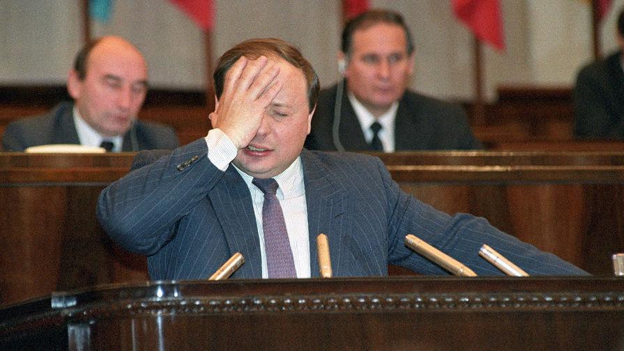 Егор Гайдар выступает на VII съезде народных депутатов Российской Федерации, 1992 год