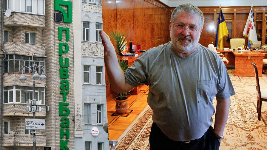 Коломойский потребовал вернуть долю в «Приватбанке»