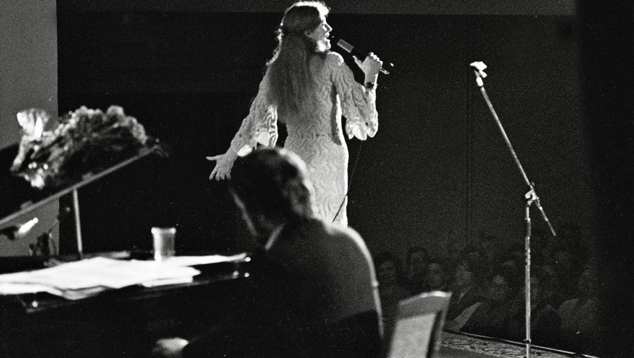 В декабре 1979 года Герман дала несколько концертов в ГЦКЗ «Россия» в Москве. Конец года был отмечен для нее выступлением в БКЗ «Октябрьский» в Ленинграде, запись которого вышла уже после ее смерти под названием «Эхо любви»