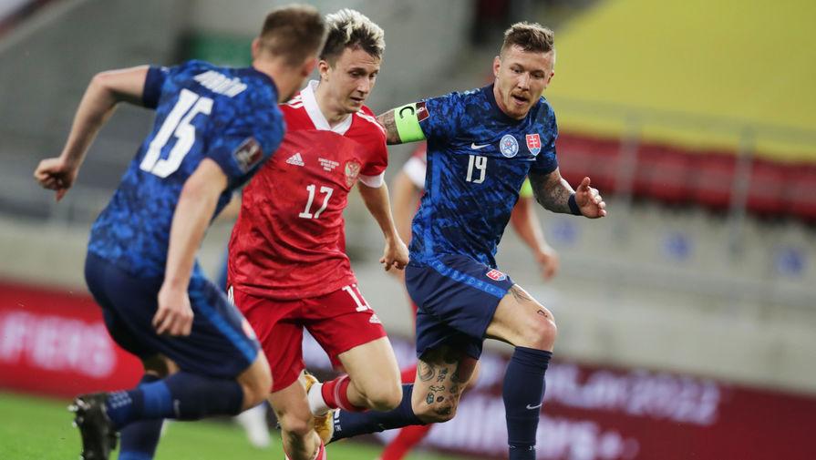 Ведущий игрок сборной России может не сыграть в матчах отбора на ЧМ-2022