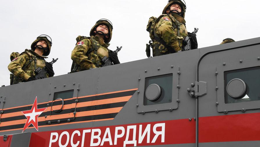 Трех генералов Росгвардии заменили сотрудниками ФСБ
