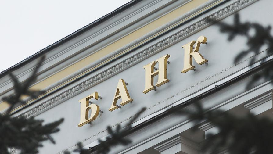 Внешний долг России достиг $471,4 млрд