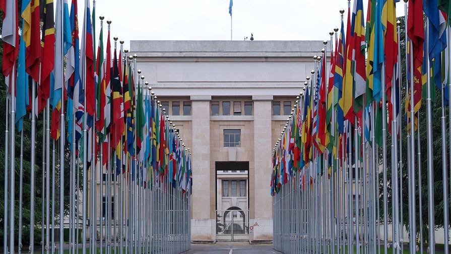 100 лет создания Лиги наций