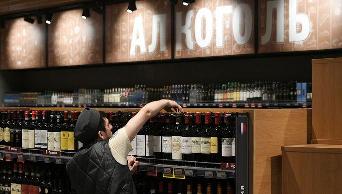Дефицит импорта: какой алкоголь исчезнет с прилавков
