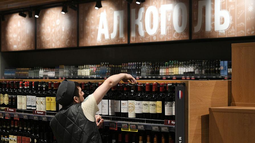 Минпромторг одобрил легализацию дистанционной торговли спиртным