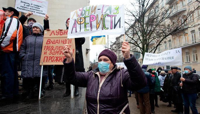 Протест в подарок Зеленскому: на Украине прошли «тарифные майданы»