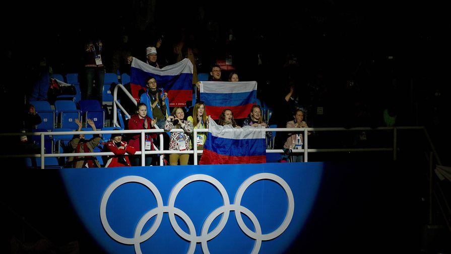 Флаг России, Олимпиада, МОК