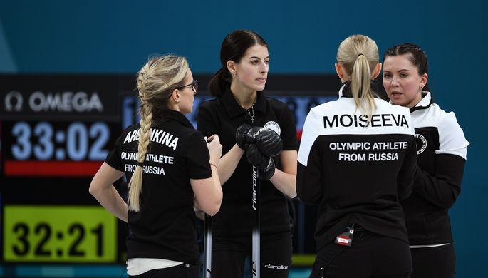 Команда Моисеевой. Керлинг. Олимпиада