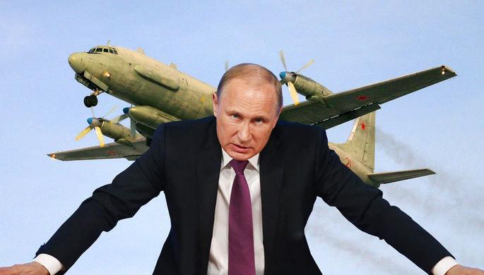 Президент России Владимир Путин и ИЛ-20 (коллаж)